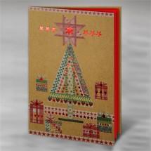 Kalėdinis atvirukas 02.038.18329