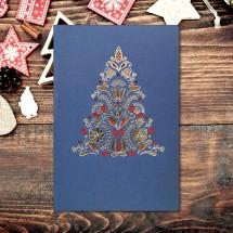 Kalėdinis atvirukas FS881nm