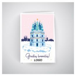 Kalėdinis atvirukas Vilnius